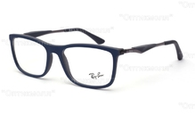 Ray-Ban 7029 Active Lifestyle 5260