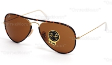 Ray-Ban 3025JM Aviator Full Color 001