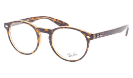Ray-Ban Icons 5283 5989 Round