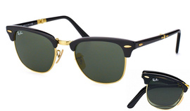 Ray-Ban 2176 Clubmaster Folding 901