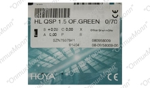 HOYA 1.5 Office Green Brown SHV