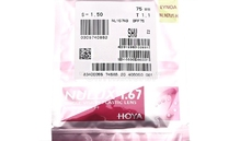 HOYA Nulux 1.67 AS Super Hi-Vision