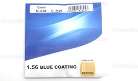 Линзы Cryol Blue Coating 1.56