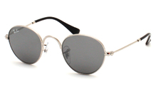 Ray-Ban 9537S Junior 212/6G
