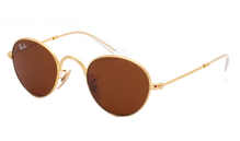 Ray-Ban 9537S Junior 223/3
