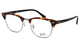 Ray-Ban 5154 Clubmaster 5491