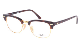 Оправа Ray-Ban 5154 Clubmaster 2372