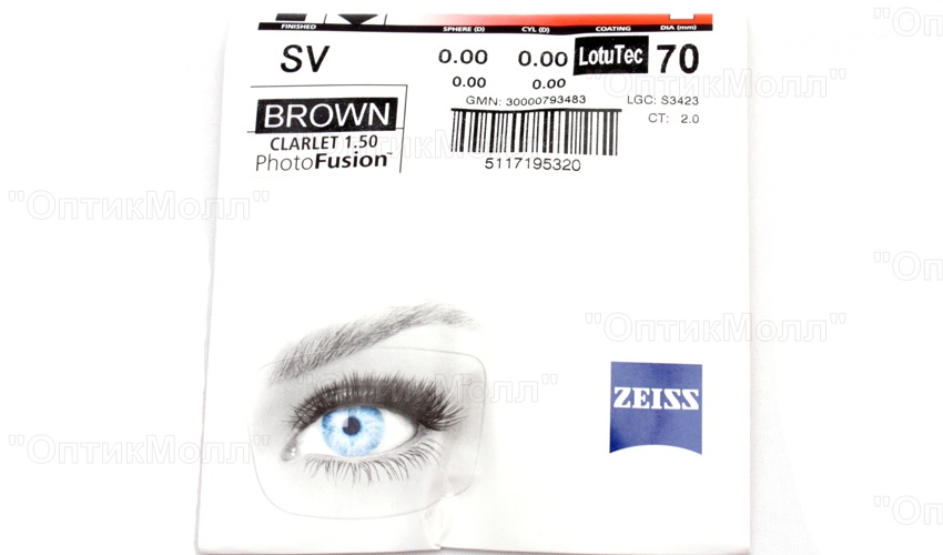 Carl Zeiss 1.5 Lotutec PhotoFusion Brown