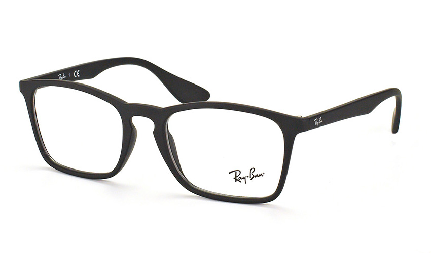 Ray-Ban 7045 Chris 5364